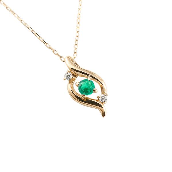ダイヤモンド ドロップ ネックレス エメラルド ピンクゴールドk10 5月誕生石 チェーン k10 10金 人気 ダイヤ プチネックレス 贈り物 誕生日プレゼント ギフト ファッション