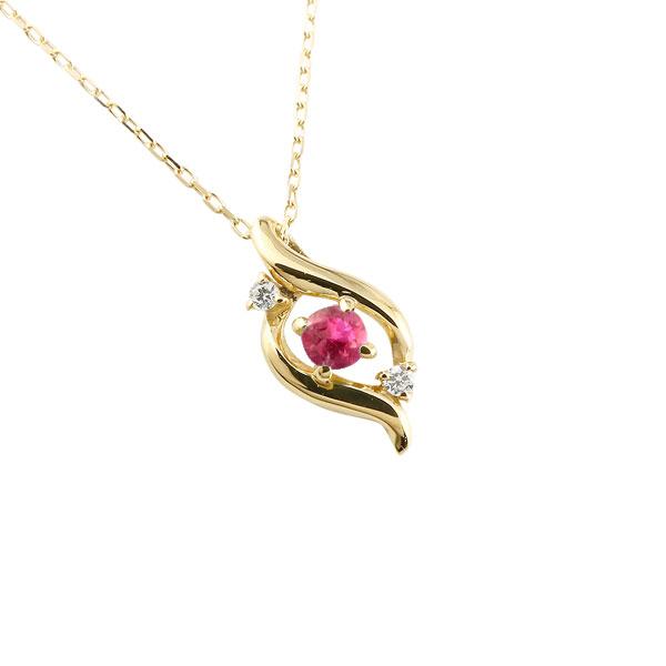 ダイヤモンド ドロップ ネックレス ルビー イエローゴールドk18 7月誕生石 チェーン k18 18金 人気 ダイヤ プチネックレス 贈り物 誕生日プレゼント ギフト ファッション