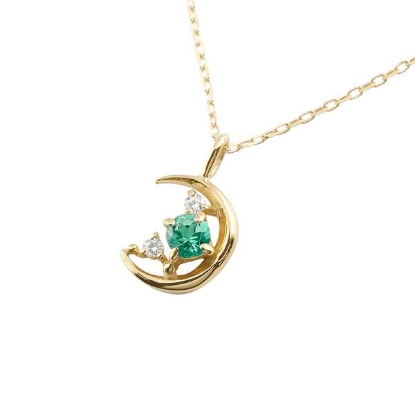 ダイヤモンド 三日月 ネックレス エメラルド イエローゴールドk10 5月誕生石 チェーン k10 10金 人気 ダイヤ プチネックレス 贈り物 誕生日プレゼント ギフト ファッション