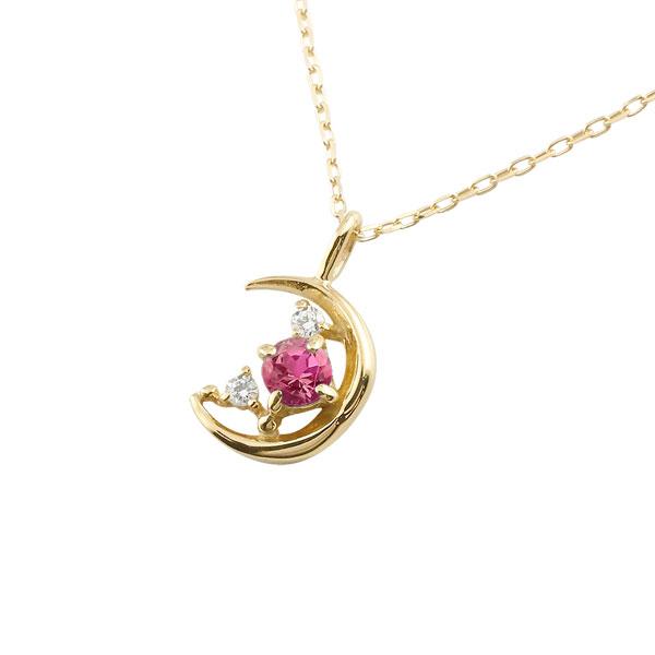ダイヤモンド 三日月 ネックレス ルビー イエローゴールドk10 7月誕生石 チェーン k10 10金 人気 ダイヤ プチネックレス 贈り物 誕生日プレゼント ギフト ファッション