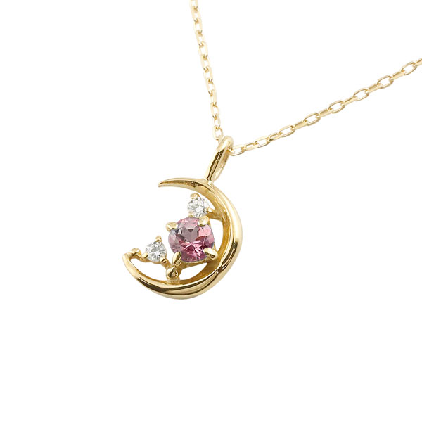 ダイヤモンド 三日月 ネックレス ピンクトルマリン イエローゴールドk18 10月誕生石 チェーン k18 18金 人気 ダイヤ プチネックレス 贈り物 誕生日プレゼント ギフト ファッション