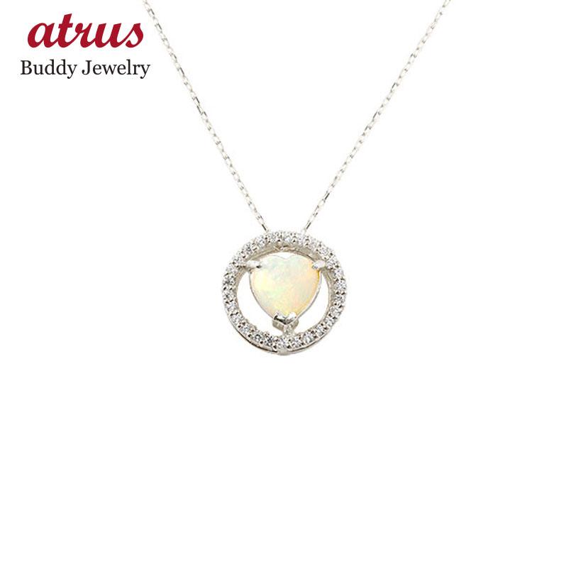 【送料無料】ダイヤモンド ネックレス オパール プラチナ900 10月誕生石 チェーン pt900 人気 ダイヤ ハート 贈り物 誕生日プレゼント ギフト ファッション