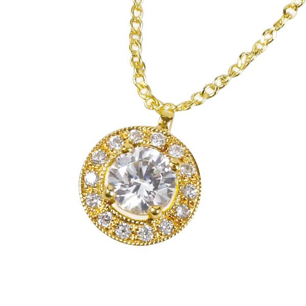 メンズネックレス ダイヤモンド ネックレス ペンダント 大粒 ダイヤ イエローゴールドk18 18金 取り巻き ミル打ち ダイヤ 男性用 ギフト 贈り物 プレゼント 記念日 エンゲージリングのお返し