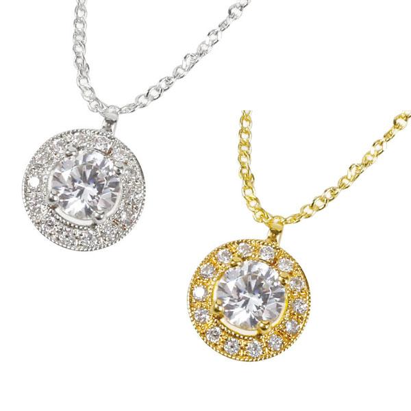 ペアネックレス ペアペンダント ダイヤモンド ネックレス ペンダント イエローゴールドk18 ホワイトゴールドk18 取り巻き ミル打ち ダイヤ ダイヤ 18金 ギフト 贈り物 プレゼント 記念日 ファッション