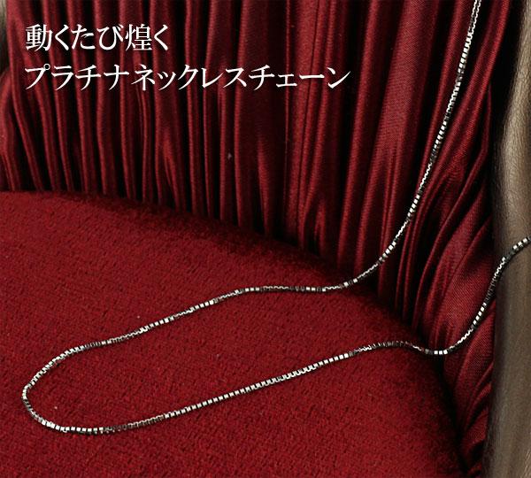 18金 ネックレス ネックレス チェーン ホワイトゴールドK18 ベネチアン スライド ハート付 地金 ファッション 18k