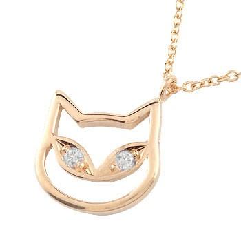 ダイヤモンドネックレス 猫 ネックレス ダイヤモンド ピンクゴールドk18 4月誕生石 チェーン 人気 18金 ダイヤ