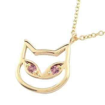 猫 ネックレス ピンクトルマリン イエローゴールドk18 10月誕生石 チェーン 人気 18金