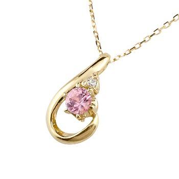 ピンクサファイア ネックレス ダイヤモンド イエローゴールド ペンダント ティアドロップ チェーン 人気 9月誕生石 k18 レディース 雫 つゆ型 涙型