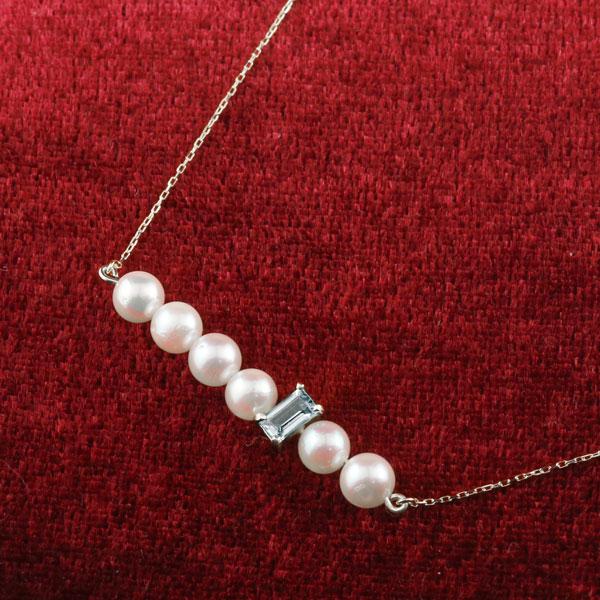 【送料無料】パールネックレス 真珠 ラインネックレス アクアマリン ホワイトゴールドk18 18金 レディース チェーン 人気 シンプル 3月誕生石 ファッション お返し