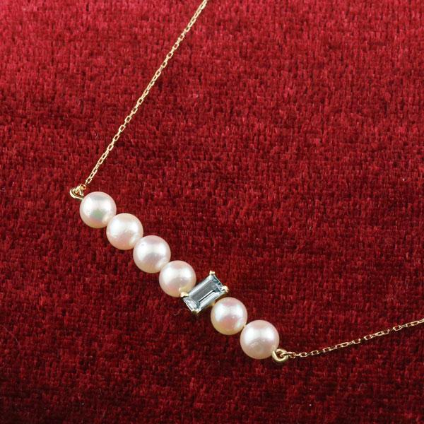 【送料無料】パールネックレス 真珠 ラインネックレス アクアマリン イエローゴールドk18 18金 レディース チェーン 人気 シンプル 3月誕生石 ファッション お返し