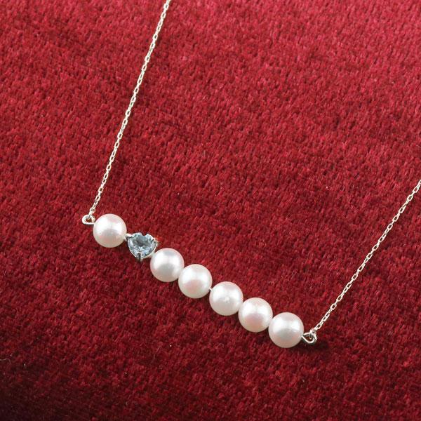 【送料無料】パールネックレス 真珠 ラインネックレス ハート アクアマリン プラチナ850 レディース チェーン 人気 シンプル 3月誕生石 ファッション お返し