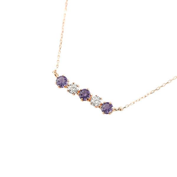 【送料無料】ダイヤモンド アメジスト ネックレス 2月誕生石 ダイヤ ラインネックレス ピンクゴールドk18 ペンダント レディース 18金 チェーン 人気 ファッション お返し