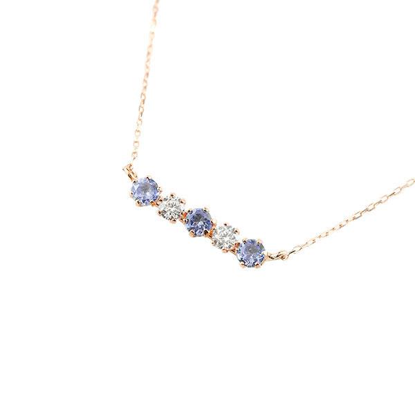 【送料無料】ダイヤモンド タンザナイト ネックレス 12月誕生石 ダイヤ ラインネックレス ピンクゴールドk18 ペンダント レディース 18金 チェーン 人気 ファッション お返し