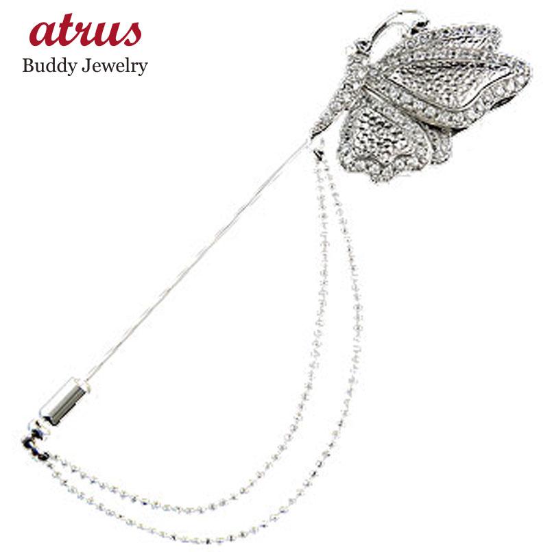 メンズジュエリー ラペルピン 蝶 ピンブローチ シルバー 男性用プレゼント 贈り物 誕生日プレゼント ギフト エンゲージリングのお返し
