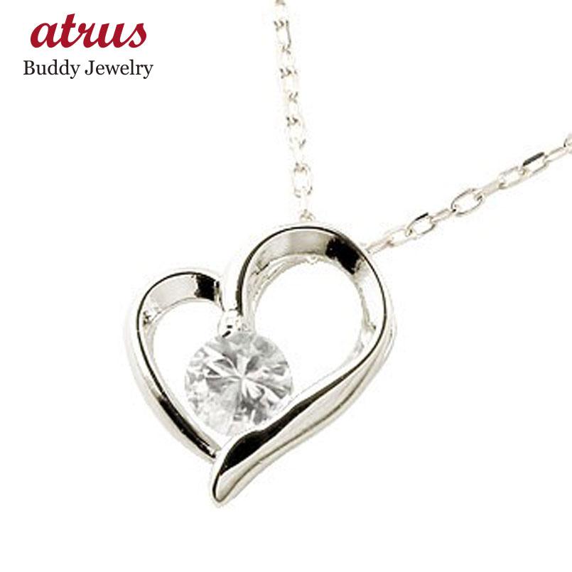 ダイヤモンド オープンハート プラチナネックレス 一粒 ダイヤ ペンダント チェーン 人気 pt900 ファッション