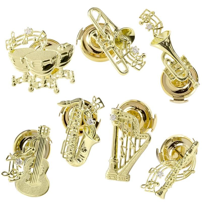 18金 選べるピンブローチ メンズ オーケストラ ダイヤモンド 一粒 楽器 ゴールド 18K イエローゴールドK18 ラペルピン タックピン 男性 送料無料
