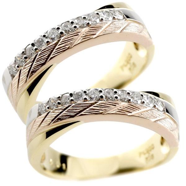 ペアリング 結婚指輪 マリッジリング ダイヤモンド ダイヤ 3色 プラチナ ゴールド 幅広指輪 つや消し 結婚式 カップル 男性用 送料無料