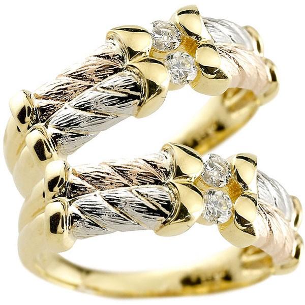 マリッジリング 結婚指輪 ペアリング ダイヤモンド ダイヤ 3色 プラチナ ゴールド 幅広指輪 結婚式 カップル 送料無料