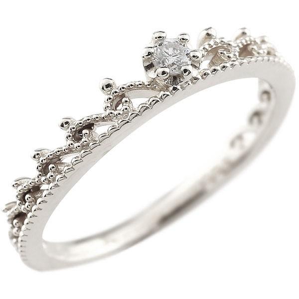 婚約指輪 エンゲージリング ティアラリング プラチナ 指輪 ダイヤモンド ピンキーリング 一粒ダイヤ ミル打ち pt900 王冠 クラウン プリンセス 送料無料