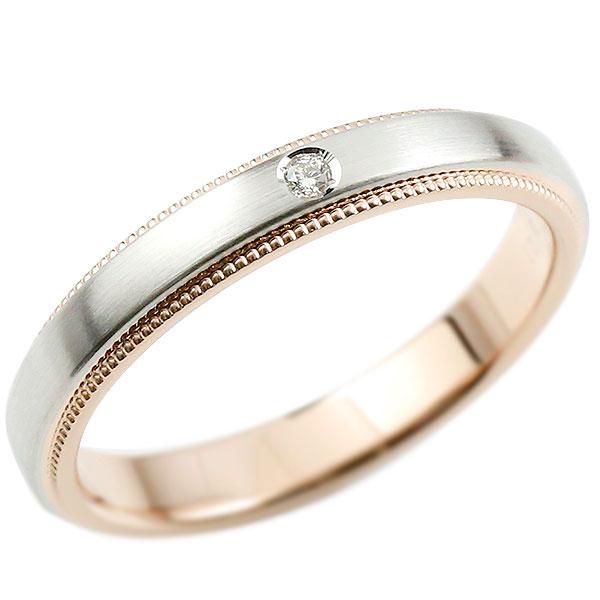プラチナリング エンゲージリング 婚約指輪 指輪 ダイヤモンド 一粒 コンビリング ピンクゴールドk18 ミル打ち pt900 地金 ピンキーリング リング 妻 嫁 奥さん 女性 彼女 娘 母 祖母 パートナー