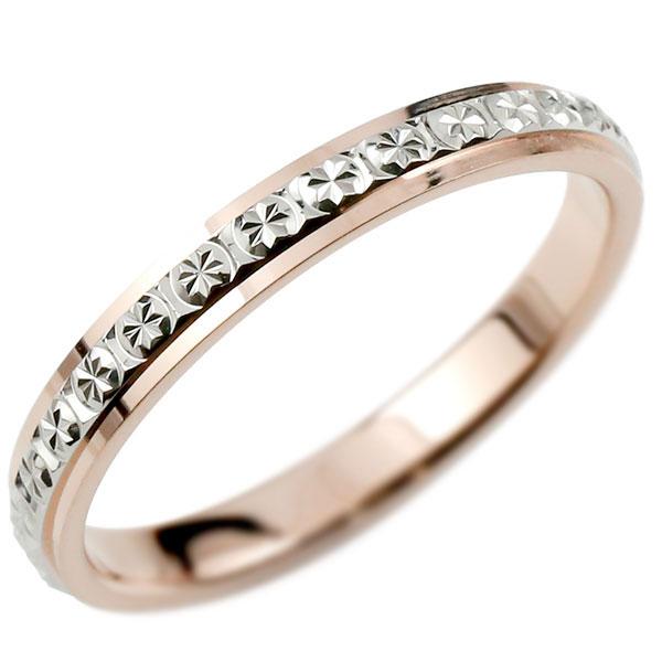 プラチナリング エンゲージリング 婚約指輪 指輪 コンビリング ピンクゴールドk18 pt900 ストレート 地金 カットリング ピンキーリング リング 妻 嫁 奥さん 女性 彼女 娘 母 祖母 パートナー