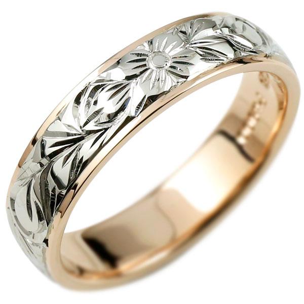 ハワイアンジュエリー プラチナリング エンゲージリング 婚約指輪 指輪 コンビリング ピンクゴールドk18 pt900 地金 ピンキーリング リング 妻 嫁 奥さん 女性 彼女 娘 母 祖母 パートナー