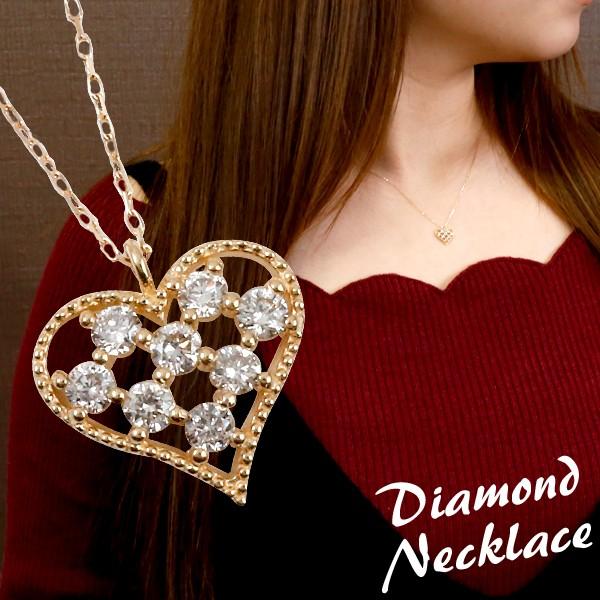 ネックレス ハート ダイヤモンド ピンクゴールドK18 ペンダント 18金 天然石 誕生石 レディース 透かし 送料無料