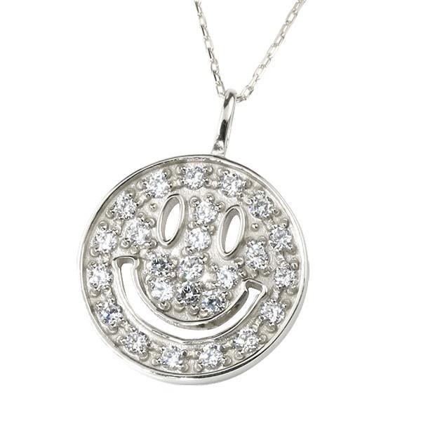 ダイヤモンド ネックレス ホワイトゴールドK10 ダイヤ ペンダント スマイル ニコちゃん 10金 レディース チェーン 人気 送料無料