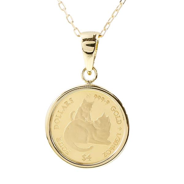 2019年限定 ネコ 純金貨 エリザベス女王 イギリス ペンダント 純金 イエローゴールドk18 1/30オンスコイン リバーシブル ケース付き レディース