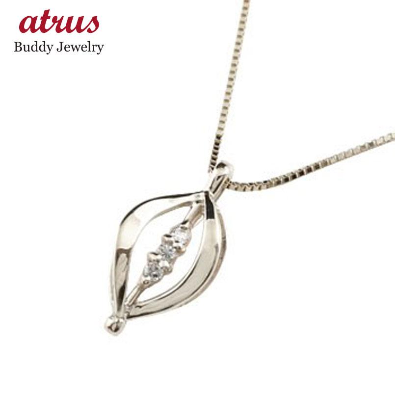 ダイヤモンド ホワイトゴールドk10 ネックレス ダイヤモンド ペンダント チェーン 人気 送料無料