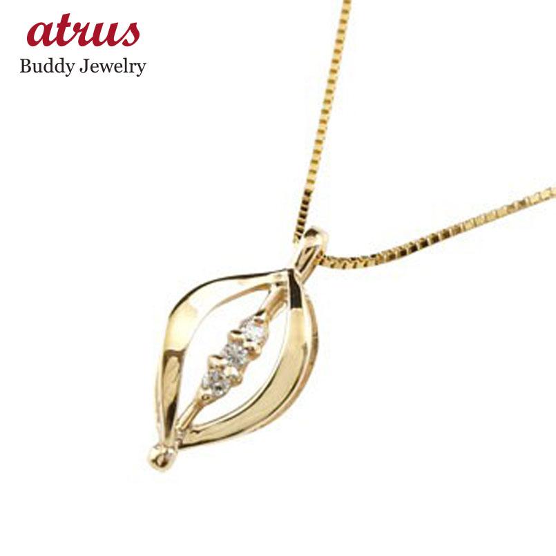 ダイヤモンド イエローゴールドk10ネックレス ダイヤモンド ペンダント チェーン 人気 送料無料
