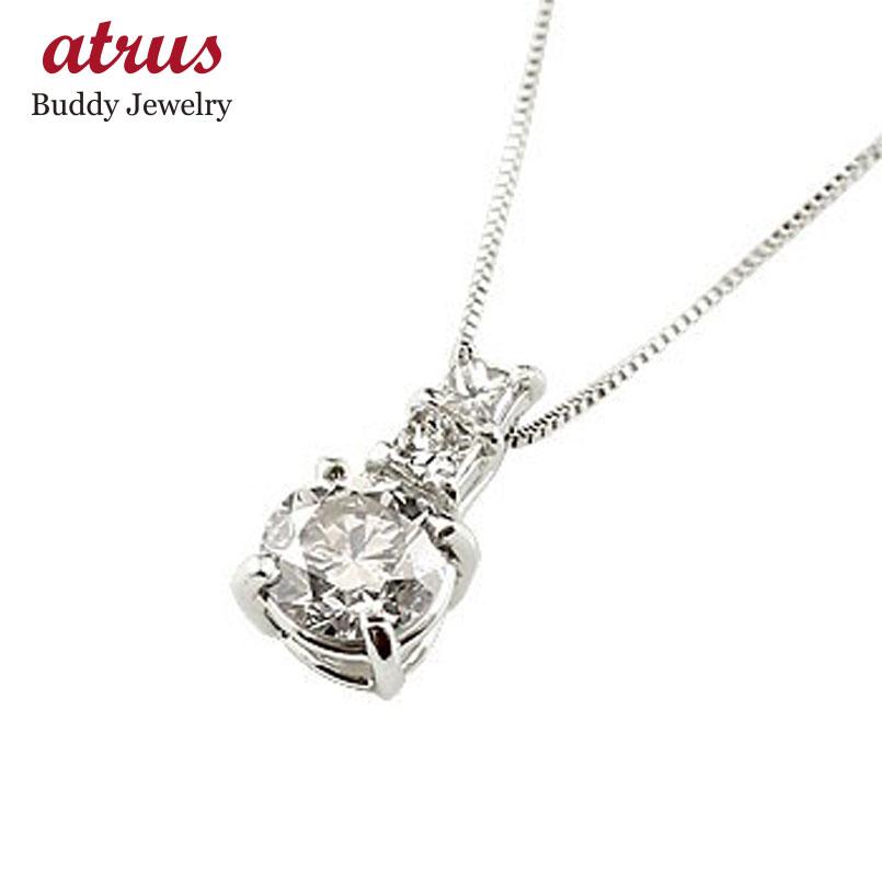 ネックレス ダイヤモンド ペンダント ホワイトゴールドk18 シンプル レディース チェーン 人気 k18 18金 送料無料