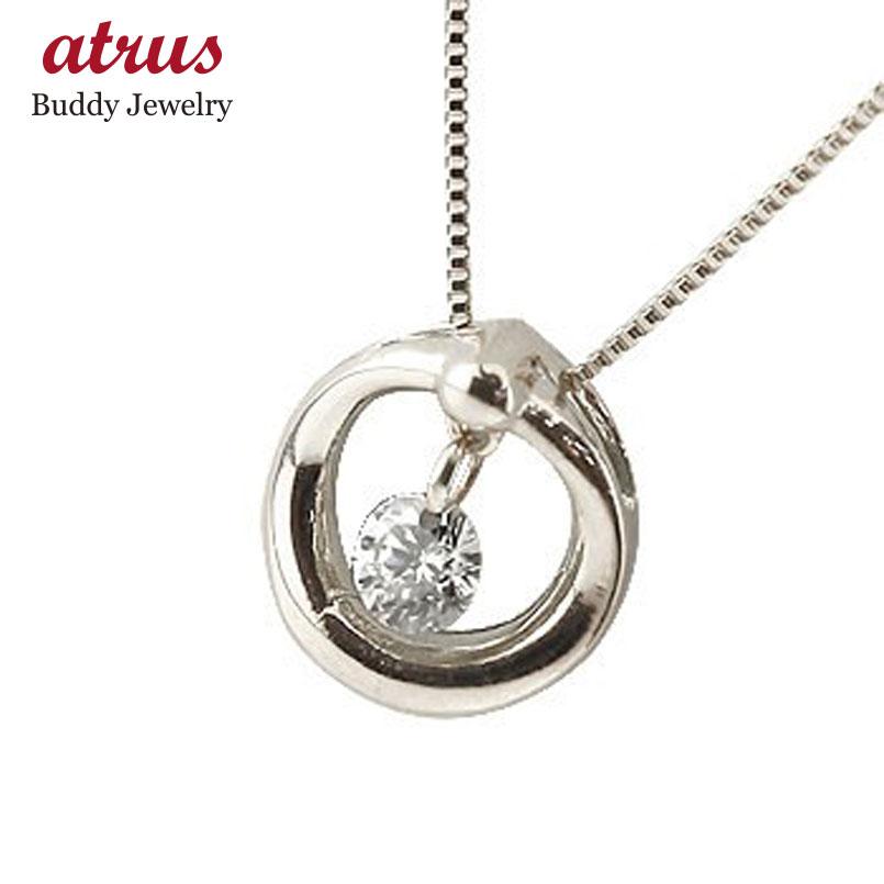 ダイヤモンド ホワイトゴールドk18 ネックレス トップ ダイヤモンド ペンダント チェーン 人気 サークル 送料無料