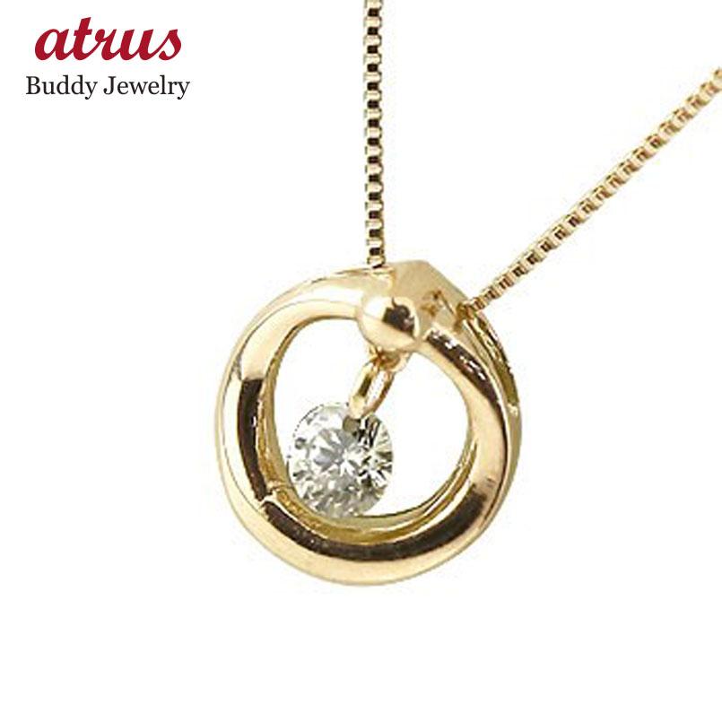 ダイヤモンド イエローゴールドk18ネックレス トップ ダイヤモンド ペンダント チェーン 人気 サークル 送料無料