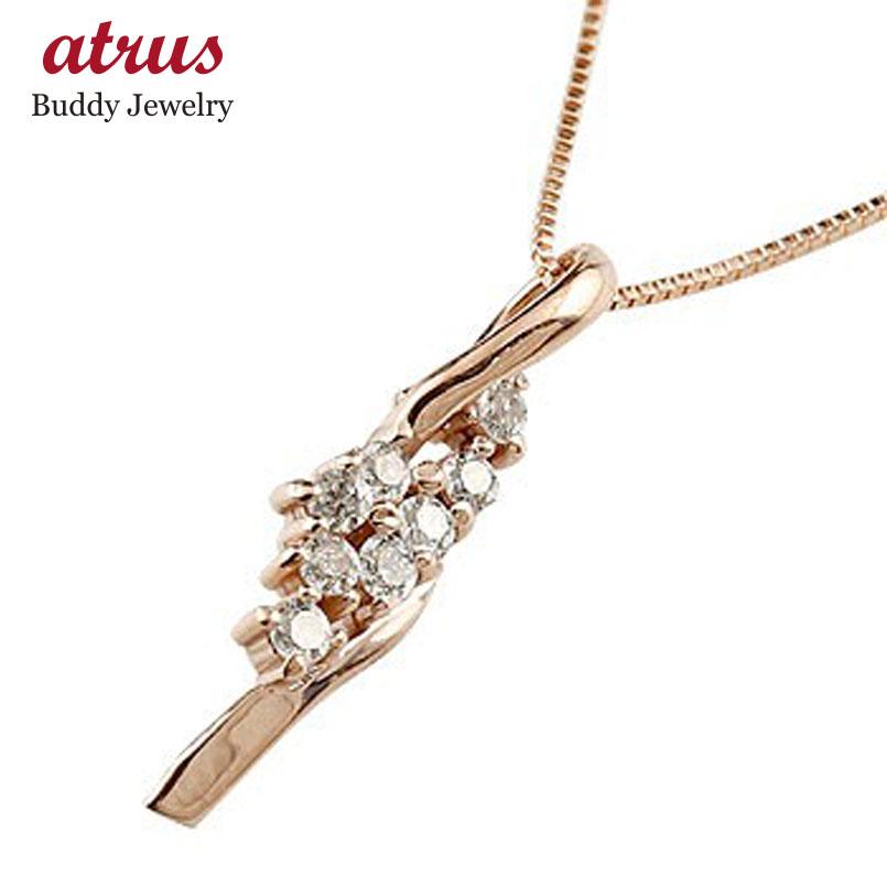 ダイヤモンド ピンクゴールドk18ネックレス ダイヤモンド ペンダント チェーン 人気 送料無料