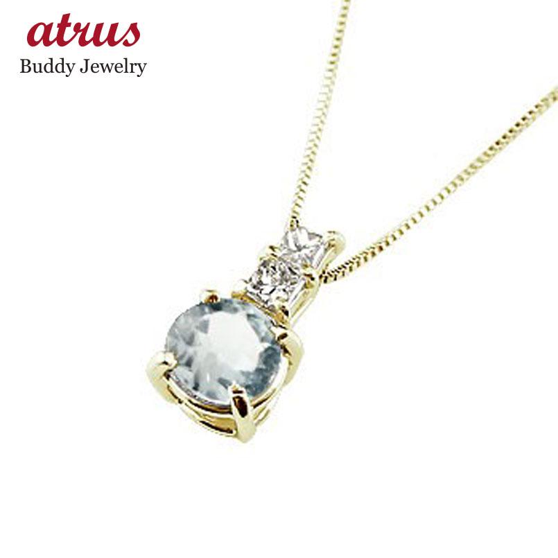 ネックレス アクアマリン ペンダント ダイヤモンド イエローゴールドk18 シンプル レディース チェーン 人気 k18 18金 3月誕生石 送料無料