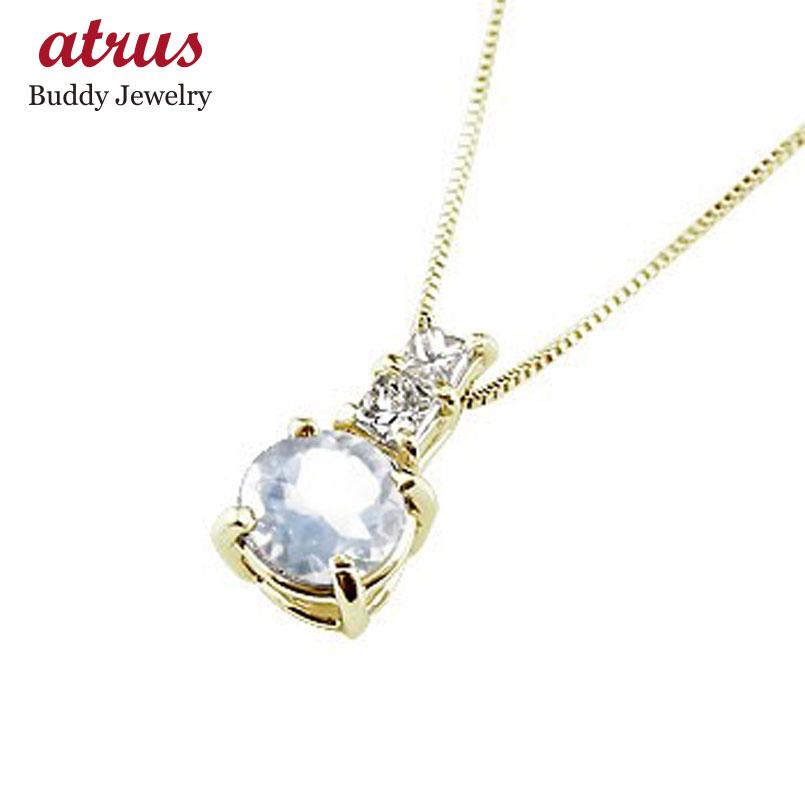 ネックレス ロイヤルブルームーンストーン ペンダント ダイヤモンド イエローゴールドk18 シンプル レディース チェーン 人気 k18 18金 6月誕生石 送料無料 母の日