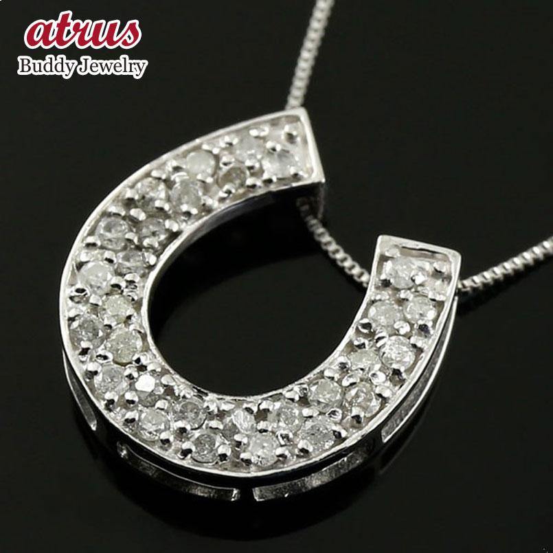 ダイヤモンド 馬蹄 ホースシュー ホワイトゴールドk10 ネックレス ダイヤモンド ペンダント チェーン 人気 バテイ 送料無料 母の日