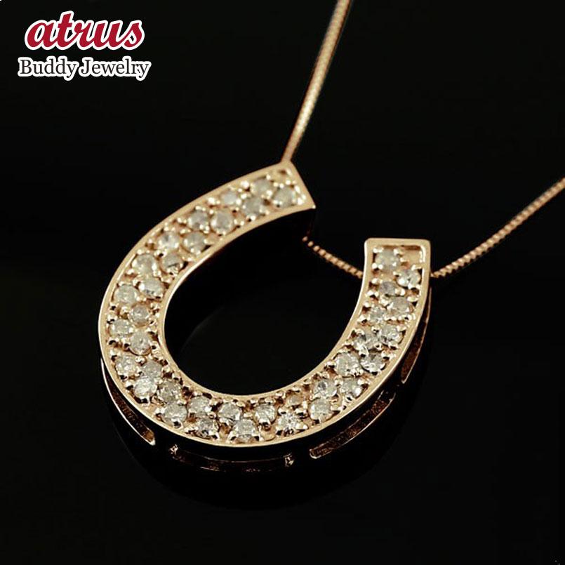 ダイヤモンド 馬蹄 ホースシュー ピンクゴールドk18ネックレス ダイヤモンド ペンダント チェーン 人気 バテイ 送料無料