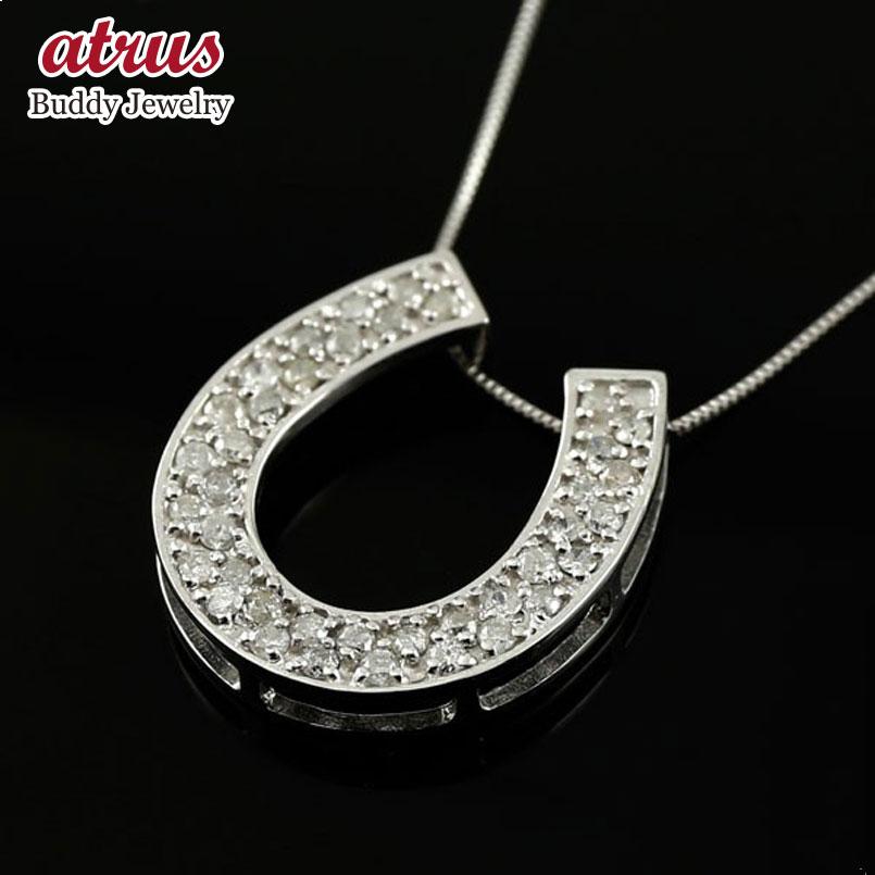 ダイヤモンド 馬蹄 ホースシュー ホワイトゴールドk18 ネックレス ダイヤモンド ペンダント チェーン 人気 バテイ 送料無料