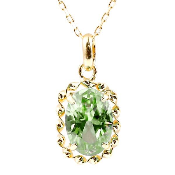 ネックレス 18金 人気 ペリドット イエローゴールドk18 ペンダント チェーン レディース 宝石 あすつく
