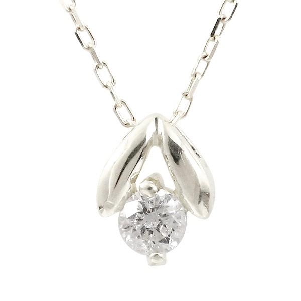 プラチナネックレス ダイヤモンド ペンダント レディース プチネックレス ダイヤ pt900 チェーン 人気 宝石 あす楽