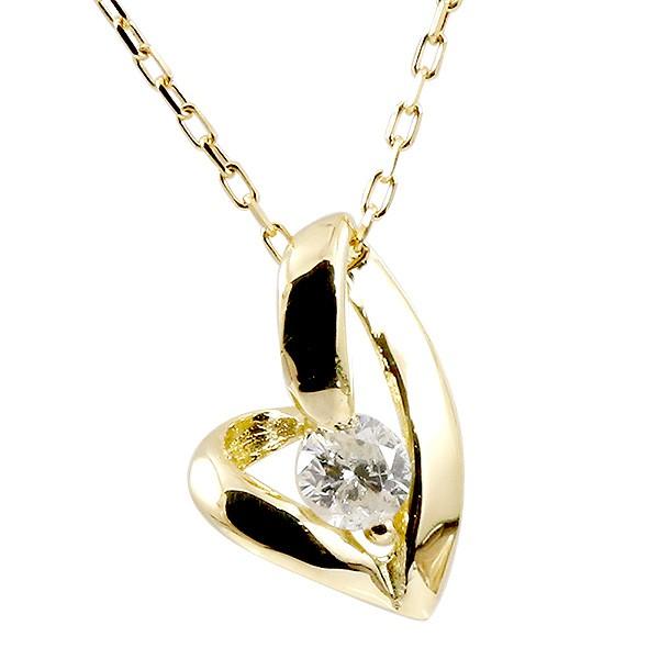 ネックレス ダイヤモンド ハート イエローゴールドk18 ペンダント レディース プチネックレス オープンハート ダイヤ 18金 チェーン 人気 宝石 あすつく