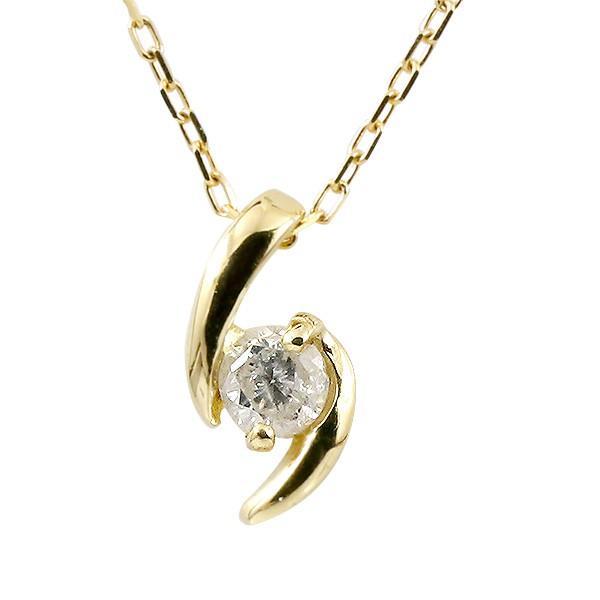 ネックレス ダイヤモンド イエローゴールドk18 ペンダント レディース プチネックレス ダイヤ 18金 チェーン 人気 宝石 あすつく