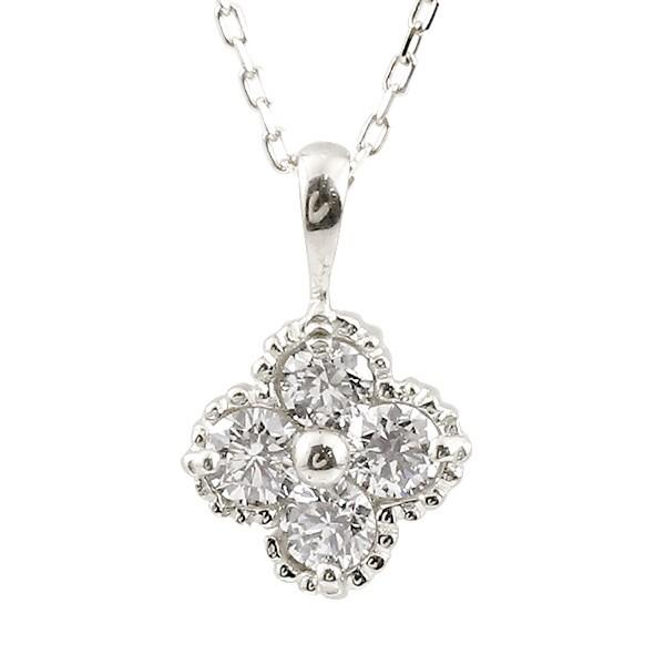 プラチナネックレス ダイヤモンド フラワー ペンダント レディース ダイヤ pt900 チェーン 人気 宝石 花 あすつく