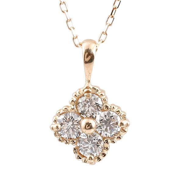 ネックレス トップ ダイヤモンド ピンクゴールドk18 フラワー ペンダント レディース ダイヤ 18金 チェーン 人気 宝石 花 あすつく