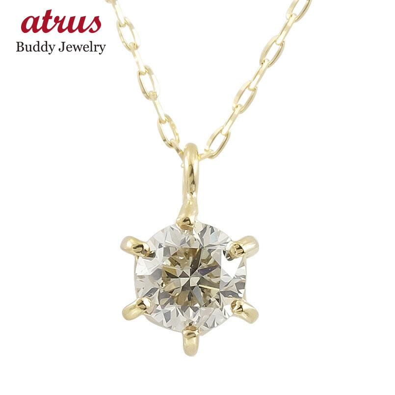 ダイヤモンドネックレス イエローゴールドK18 ダイヤ 0.3ct 一粒 大粒 グリームカットチェーン レディース 18金 人気 送料無料 母の日