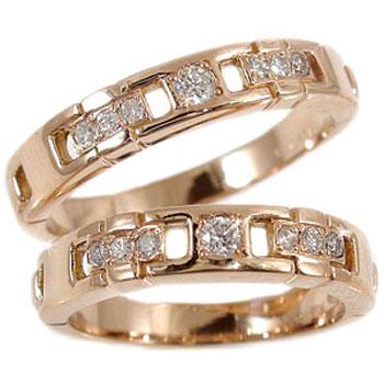 結婚指輪 ペアリング マリッジリング 2本セット ピンクゴールドk18 ダイヤ ダイヤモンド リング 結婚式 18金 ストレート カップル 贈り物 誕生日プレゼント ギフト ファッション パートナー