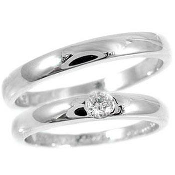 結婚指輪 鑑定書付き ペアリング ダイヤモンド プラチナ マリッジリング 一粒 SI 結婚式 ダイヤ ストレート カップルブライダルジュエリー ウエディング 贈り物 誕生日プレゼント ギフト ファッション パートナー 送料無料