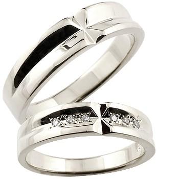 結婚指輪 ペアリング キュービックジルコニア シルバー925 クロス SV925 結婚記念リング 2本セット ストレート カップル 贈り物 誕生日プレゼント ギフト ファッション パートナー 送料無料